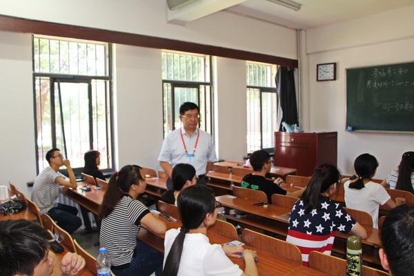 上海有哪些好考的网络教育学校,选什么专业好?